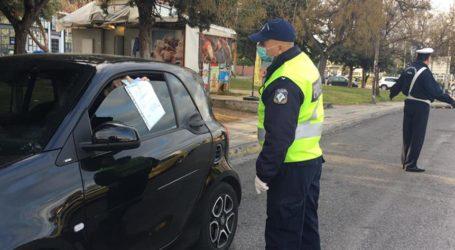 Κορωνοϊός: Οκτώ πρόστιμα στον Βόλο για παραβίαση περιορισμού της κυκλοφορίας