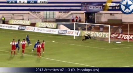 «Μένουμε σπίτι» και βλέπουμε τα ευρωπαϊκά γκολ του Ατρόμητου – Ποδόσφαιρο – Super League 1 – Ατρόμητος
