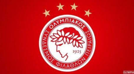«Στηρίζει εν μέσω κορωνοϊού ο Ολυμπιακός» – Ποδόσφαιρο – Super League 1 – Ολυμπιακός