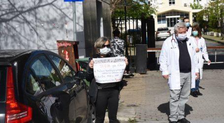 Κινητοποίηση ΕΙΝΚΥΛ στο Γενικό Νοσοκομείο Λάρισας: Χρειαζόμαστε και άλλες προσλήψεις γιατρών (φωτο – βίντεο)