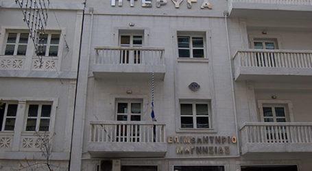 Ο Σύλλογος Ηλεκτρολόγων Μαγνησίας για τα ραβασάκια πληρωμών του Επιμελητηρίου Μαγνησίας