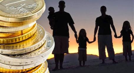 Εκτακτο επίδομα έως 300 ευρώ για οικογένειες με χαμηλό εισόδημα