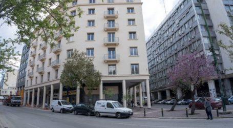Δημιουργήθηκε σύγχρονο Πολυδύναμο Κέντρο Άστεγων από τον Δήμο Αθηναίων