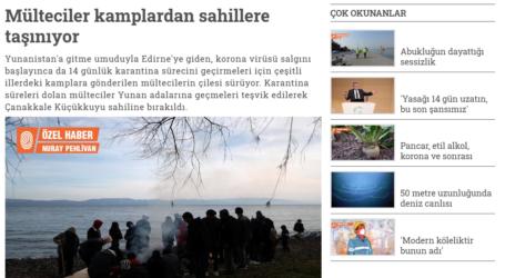 Συγκεντρώνουν μετανάστες απέναντι από τη Λέσβο