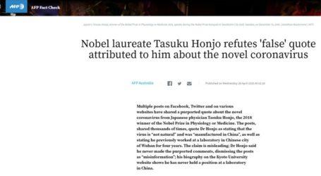 Fake η υπόθεση του Ιάπωνα νομπελίστα
