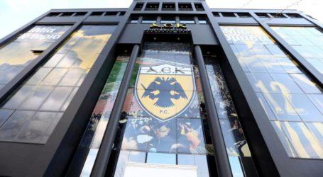 Απόλυτα σύμφωνη με την αναστολή η ΑΕΚ – Ποδόσφαιρο – Super League 1 – A.E.K.