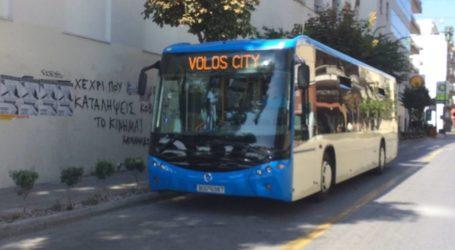 Βόλος: Το πρόγραμμα των δρομολογίων του Αστικού ΚΤΕΛ