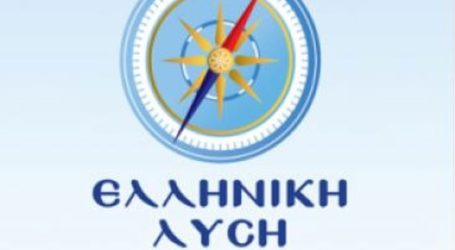 Αντίθετη με την αναστολή λαϊκών αγορών στη Θεσσαλία η «Ελληνική Λύση»