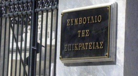 Υπέρ της παράτασης του δικαστικού έτους οι Σύμβουλοι της Επικρατείας
