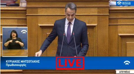 Ομιλία Μητσοτάκη στη Βουλή για τον κορωνοϊό