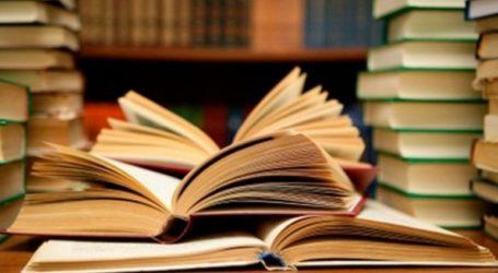 Για αλλαγή του τιμοκαταλόγου της εν μέσω κρίσης κατηγορούν την ACS οι εκδότες του χώρου του βιβλίου