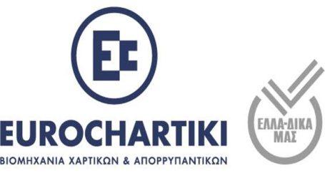 Η Eurochartiki στο πλευρό των αποκλεισμένων χωριών της Κοζάνης