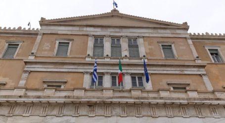 Μήνυμα συμπαράστασης προς τον ιταλικό λαό στέλνει η Πρόεδρος της Δημοκρατίας, Κατερίνα Σακελλαροπούλου