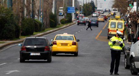 Περισσότερα από 4 εκατ. ευρώ το ύψος των προστίμων για άσκοπες μετακινήσεις