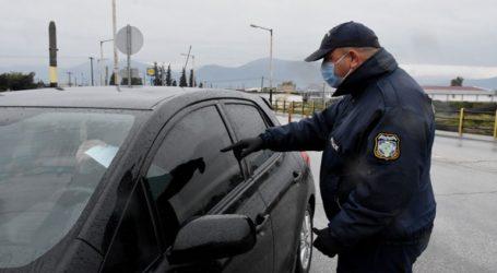 Βεβαιώθηκαν 1.773 άσκοπες μετακινήσεις – 5 συλλήψεις για λειτουργία καταστημάτων