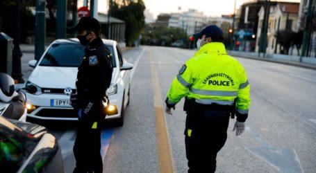 Τρεις νεκροί και 30 τραυματίες από τροχαία στη Δυτική Ελλάδα