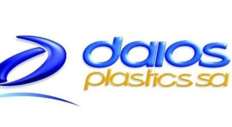 Ανοικτή η μονάδα παραγωγής πλαστικών φύλλων και σωλήνων