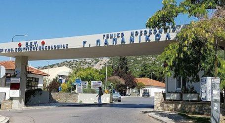 Θετικές στον κορωνοϊό τρεις νοσηλεύτριες του νοσοκομείου «Παπανικολάου»