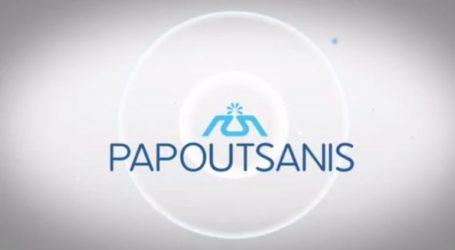 Και η Παπουτσάνης στην παραγωγή βιοκτόνων και απολυμαντικών