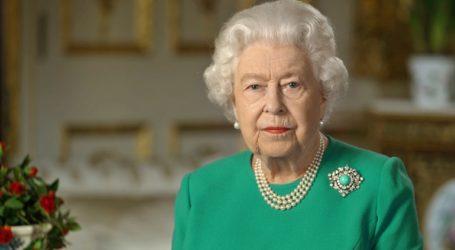 Μήνυμα της βασίλισσας Ελισάβετ προς τους εργαζομένους του τομέα υγείας