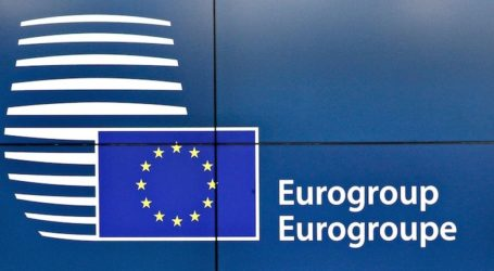 Πιθανή η συμφωνία μέτρων ύψους μισού τρισ. ευρώ στο σημερινό Eurogroup