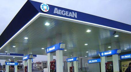 Δωρεά ύψους 300.000 ευρώ για τον κορωνοϊό από την AEGEAN OIL