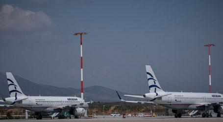Σχεδιάζεται νέα επιχείρηση επαναπατρισμού Ελλήνων που βρίσκονται στην Ιταλία