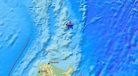 Σεισμός 5,8 Ρίχτερ στις Φιλιππίνες