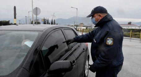 Σε 2.451 ανήλθαν οι παραβάσεις για άσκοπες μετακινήσεις χθες σε όλη την Ελλάδα