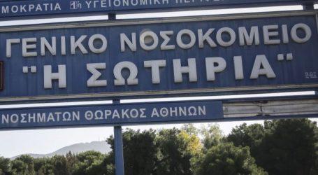 Τρεις νέοι θάνατοι στην Ελλάδα