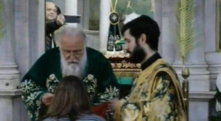 Θεία κοινωνία και στον Ι.Ν Αγίου Σπυρίδωνος στην Κέρκυρα!
