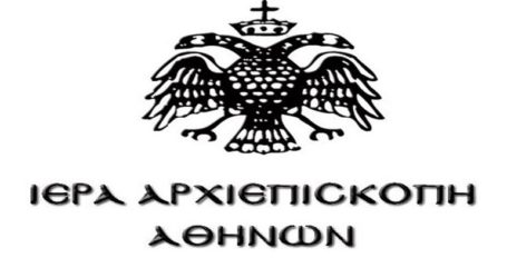 Έρευνα της Αρχιεπισκοπής Αθηνών έπειτα από το δημοσίευμα του zougla.gr