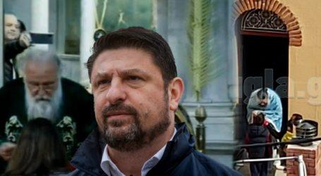 Παρέμβαση εισαγγελέα μετά το δημοσίευμα του zougla.gr