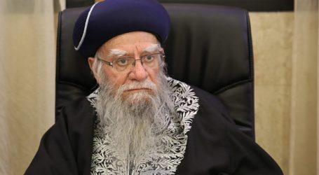 Πέθανε ο πρώην αρχιραβίνος του Ισραήλ