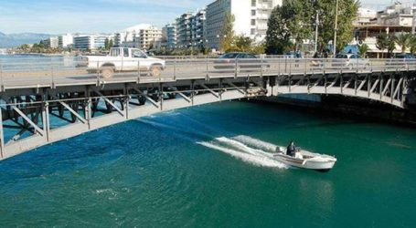 Κλειστή το Πάσχα η γέφυρα του Ευρίπου
