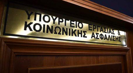 Εγκρίθηκε κονδύλι για την πληρωμή της αποζημίωσης ειδικού σκοπού, ύψους 800 ευρώ, σε 686.201 δικαιούχους