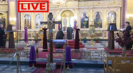 Zωντανά η Ακολουθία των Μεγάλων Ωρών και η Αποκαθήλωση από τον Ι. Ν. Αγίου Νικολάου ΠευκακίωνΑθηνών