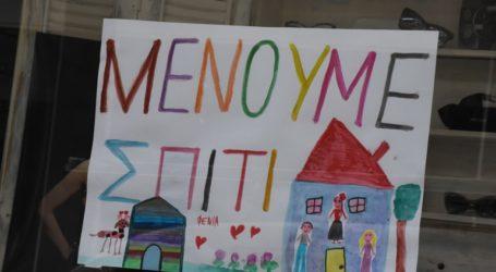 Οι ταπεινοί Ελληνες μας δείχνουν πώς να νικήσουμε τον κορωνοϊό