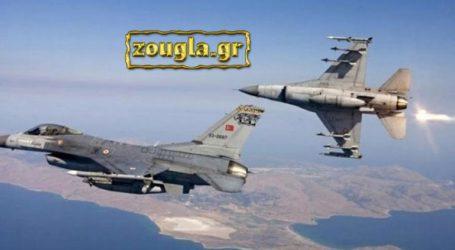 Τουρκικά F-16 «ξεσήκωσαν» τη Ρόδο