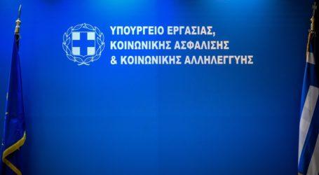 Απάντηση του υπουργείου Εργασίας στον Αλέξη Τσίπρα για τα voucher