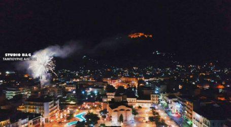 Πολύχρωμα βεγγαλικά στο Άργος για την Ανάσταση
