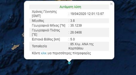Σεισμός 3,8 Ρίχτερ κοντά στην Κάρπαθο