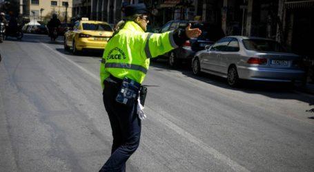 Πέντε πρόστιμα για μετακινήσεις εκτός Θεσσαλονίκη το Σάββατο