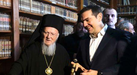 Τηλεφωνική επικοινωνία με τον Οικουμενικό Πατριάρχη Βαρθολομαίο είχε ο Αλέξης Τσίπρας