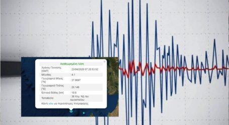 Σεισμός 4,1 Ρίχτερ στην Κεφαλονιά