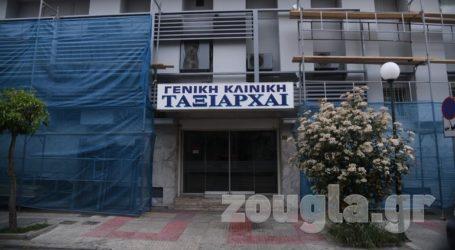 Παρέμβαση εισαγγελέα για τα κρούσματα κορωνοϊού σε κλινική στο Περιστέρι