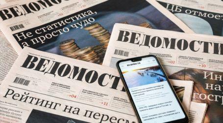 Οι δημοσιογράφοι της εφημερίδας Vedomosti διαμαρτύρονται για την λογοκρισία που επιβάλλει ο νέος της διευθυντής