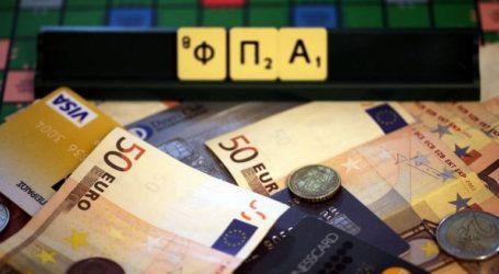 Οδηγίες για τον συμψηφισμό της έκπτωσης 25% στο ΦΠΑ με άλλες οφειλές