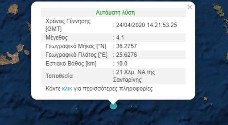 Σεισμός 4,1 Ρίχτερ κοντά στη Σαντορίνη