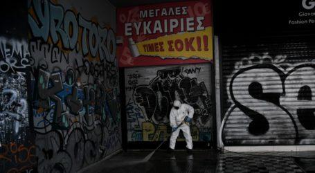 «Η Ελλάδα υποδειγματικός μαθητής στην αντιμετώπιση της κρίσης του κορωνοϊού»